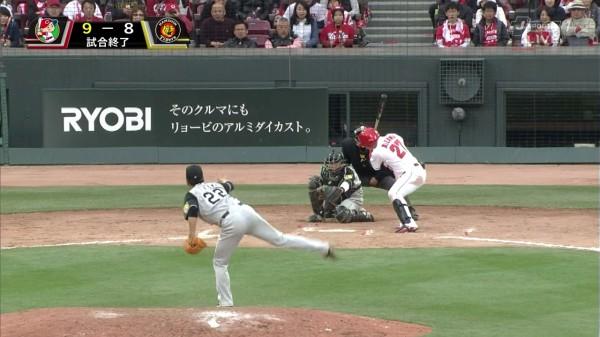 藤川球児の押し出し四球
