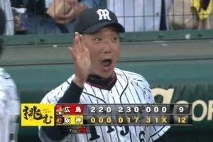 9点差を逆転した阪神の金本知憲監督