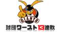 【巨人】球団ワースト記録となる13連敗の軌跡